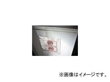 プリコ/PLICO マグネポケット A4タイプ(10枚入り) D15301MAG10(3378080) JAN:4571290292117