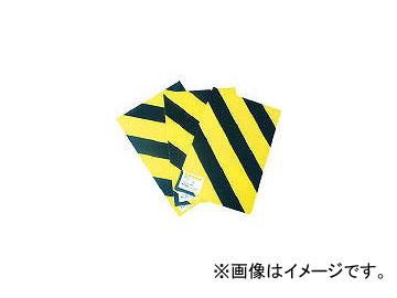 エル日昌/NISSHO トラベニヤ10枚入 黄/黒 900mm×2m YB36(3324451) JAN:4953871050499
