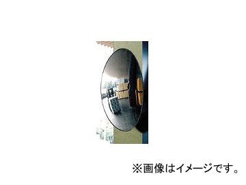 売れ筋商品 コミー/KOMY フォーク出口ミラー(柱用)350×550 B55K(3953777), ユアーズサービス 679d4dab