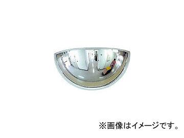 コミー/KOMY ハーフドームミラー(T字路専用)1040×540 HD100(3953866)