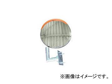 積水樹脂/SEKISUIJUSHI ジスミラー「壁取付型」 KSUS800SYO