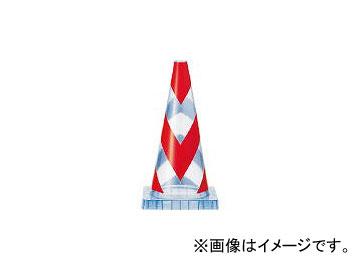 トーグ安全工業/TOUGU スケルコン 70SRL(4232585)