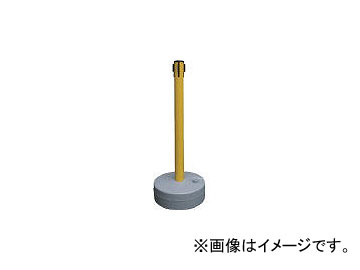 日本緑十字社 BRS-YU バリアースタンド(黄) キャッチャー 368022(3873633) JAN:4932134172772