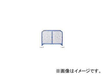 DICプラスチック 安全資材 ディックSPフェンス 1500×1200 青 DSPF1500 B