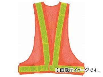 トラスコ中山 TRUSCO 安全ベスト オレンジ×イエロー JAN:4989999164893 セール 登場から人気沸騰 4055365 メーカー再生品 TKA330
