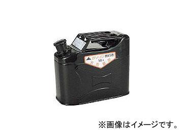 船山/FUNAYAMA 携帯用安全缶 KS10Z(2880156) JAN:4946951020017