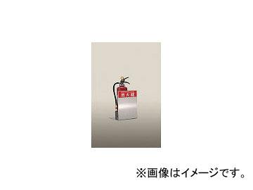 ヒガノ/HIGANO 消化器ボックス置型 PFD03SMS1(4122810) JAN:4560417102033