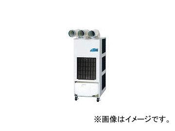 デンソー/DENSO スポットクーラー(3口) 首振無 三相200V 20HFKF