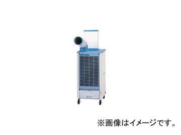 日立アプライアンス/HITACHI スポットエアコン (床置型1口) SRP20YE6