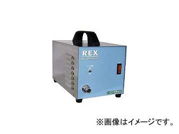 レッキス工業/REX MCオゾナイザー MC985S(4237722) JAN:4514706102754