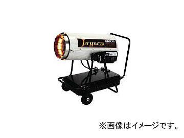 オリオン/ORION ジェットヒーター(Eシリーズ) HPE250