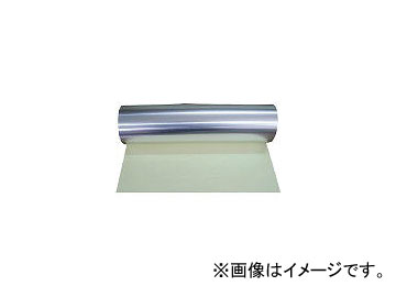 菊地シート工業/KIKUCHI 遮熱アルミ粘着テープ「あーつナイ2」 ATN209010(3562565) JAN:4560343440094