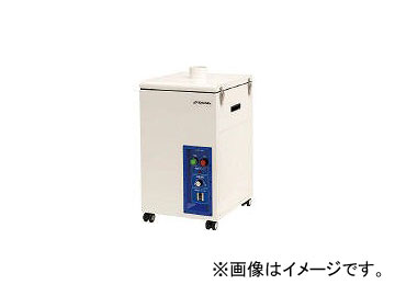 コトヒラ工業/KOTOHIRA ヒューム吸煙装置 7立米タイプ KSCX01