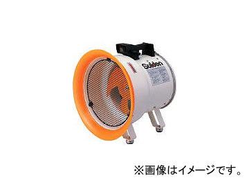スイデン/SUIDEN 送風機(軸流ファン)ハネ300mm単相200V低騒音省エネ SJF300L2(3365859) JAN:4538634412662