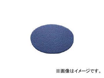 """山崎産業/YAMAZAKI コンドル (ポリシャー用パッド)51ラインフロアパッド13""""青(表面洗浄用) E1713BL(3568326) JAN:4903180318247"""