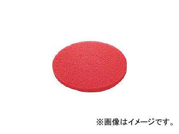 """山崎産業/YAMAZAKI コンドル (ポリシャー用パッド)51ラインフロアパッド13""""赤(保守用) E1713R(3568342) JAN:4903180318285"""