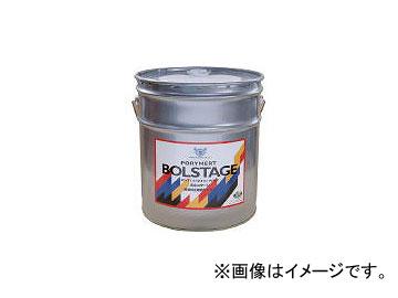 日本マルセル/MARUSERU ポリマートボルステージ 101025(4097033) JAN:4529452110014