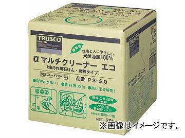 トラスコ中山/TRUSCO αマルチクリーナーエコ 20L PS20(2151049) JAN:4989999447019