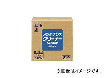 サラヤ/SARAYA 油汚れ用洗浄剤 メンテナンスクリーナー 10L 44013(3812146) JAN:4987696440135