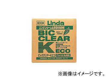 横浜油脂工業 Linda ビッククリアーK・ECO BD09(4003641) JAN:4979782028822