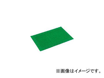 テラモト/TERAMOTO テラロイヤルマット900×1500mm若草 MR0500527(3685411) JAN:4904771119670