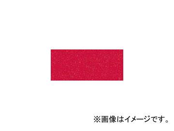 ワタナベ工業/WATANABE パンチカーペット クリムソン 防炎 182cm×30m CPS71318230(3971341) JAN:4903620901176