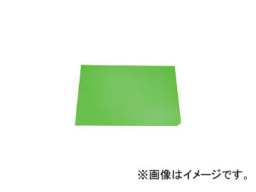 大日製罐/DAINICHI クリーンマット グリーン 600mm×900mm CMS940G(1577956)
