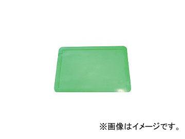 大日製罐/DAINICHI ラバーマット グリーン 690mm×990mm RM900GD(1578057)