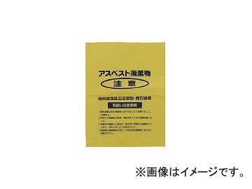 島津商会/SHIMAZU 回収袋 黄色小(V) A3(3353664) JAN:4560288010123
