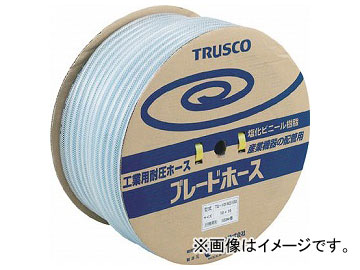 トラスコ中山/TRUSCO ブレードホース 9×15mm 100m TB915D100(2281732) JAN:4989999350586