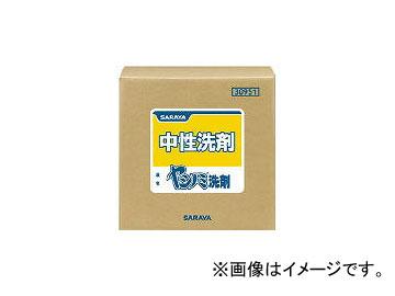 サラヤ/SARAYA 野菜・食器用中性洗剤 ヤシノミ洗剤 20kg 30951(3752470) JAN:4973512309519