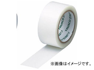 トラスコ中山/TRUSCO クロス粘着テープ 幅25mm×長さ25m GCT25 TM(0015326) JAN:4989999180022 入数:60巻