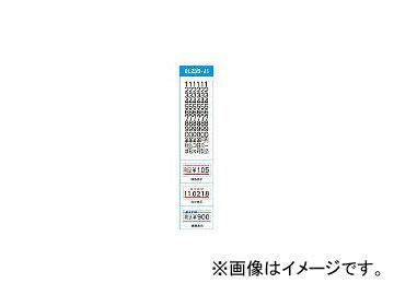 サトー/SATO ハンドラベラー UNO用ラベル 1W-3赤二本線強粘(100巻入) 23999041(3905519) JAN:4993191294302