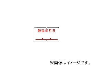サトー/SATO SP用ベル「製造年月日」(強粘) 219999662(2785854) JAN:4993191294166