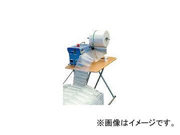 司化成工業/TSUKASA エアー緩衝材製造機 クッションハチ CUSHIONHATTY
