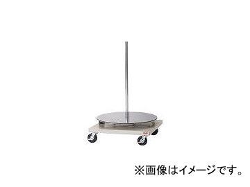 大阪製罐/OS 梱包スタンド(ベーシック型) KSB(3905454) JAN:4571131630108