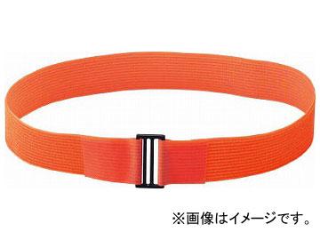 トラスコ中山/TRUSCO マジック結束テープ 片面 幅50mm×長さ25m オレンジ MKT50B(0012971) JAN:4989999188011