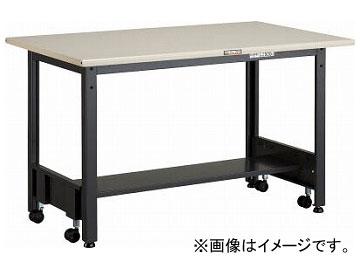 トラスコ中山/TRUSCO CFWS型作業台 1200×750×H740 CFWS1275(2850265) JAN:4989999688214