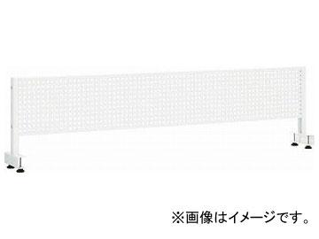 トラスコ中山/TRUSCO SFPB型前パネル 1500×400 W色 SFPB1500W