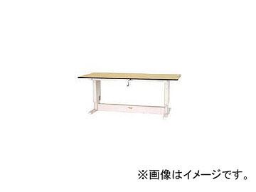 山金工業/YAMAKIN ワークテーブル昇降タイプ リノリューム天板 W1500×D750 SSR1575NIP
