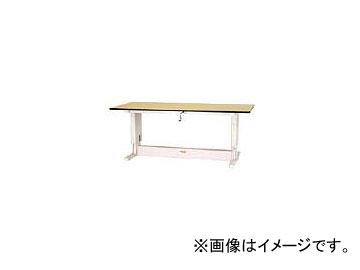 山金工業/YAMAKIN ワークテーブル昇降タイプ リノリューム天板 W1800×D900 SSR1890NIP