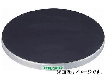 トラスコ中山/TRUSCO 回転台 100Kg型 φ400 ゴムマット張り天板 TC4010G(3304451)
