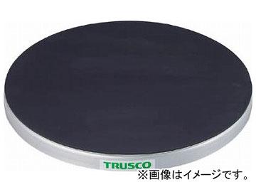 トラスコ中山/TRUSCO 回転台 50Kg型 φ400 ゴムマット張り天板 TC4005G(3304434)