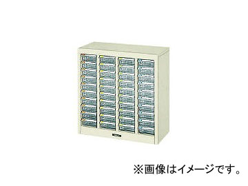 ナカバヤシ/NAKABAYASHI ピックケース PC40(2810298) JAN:4902205935339