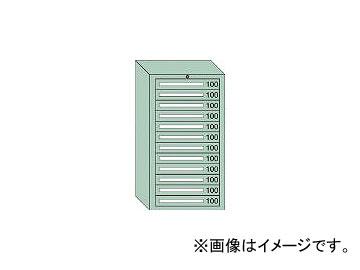 大阪製罐/OS 中量キャビネット7型 最大積載量1200kg 引出し12段 71201