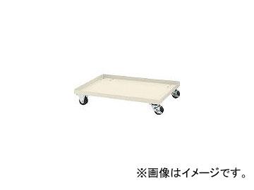 大阪製罐/OS キャスター(ライトグレー) CDXG