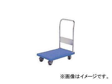 三甲/SANKO 静か台車クリーンSS(固定H)青 80330205