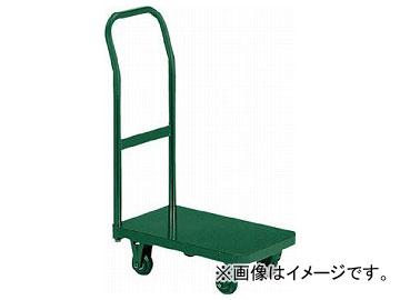 トラスコ中山/TRUSCO 小型鋼鉄製運搬車 454×300 φ75鋳物車輪 OH4530(5042402) JAN:4989999670233