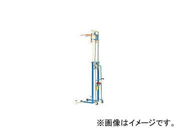 京町産業車輌/KYOMACHI キャリーリフトハイ CLH100