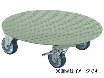 トラスコ中山/TRUSCO 円形台車 上置型 荷重300kg 台寸φ552 S付 RA300S(3001253) JAN:4989999682151